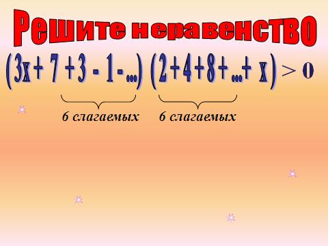 hello_html_6fd04b72.png