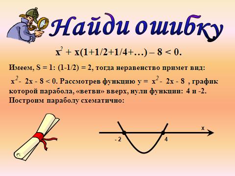 hello_html_m1731f50c.png