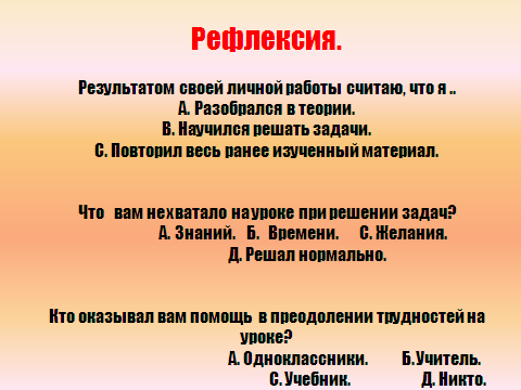 hello_html_m46e73111.png
