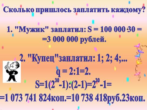 hello_html_m48f3606b.png
