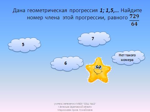 hello_html_me57af43.png