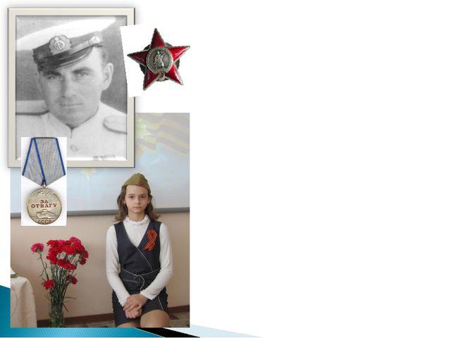 Ерёмин Фёдор Михайлович родился 19 февраля 1921 года , умер 23 февраля 1986 г...