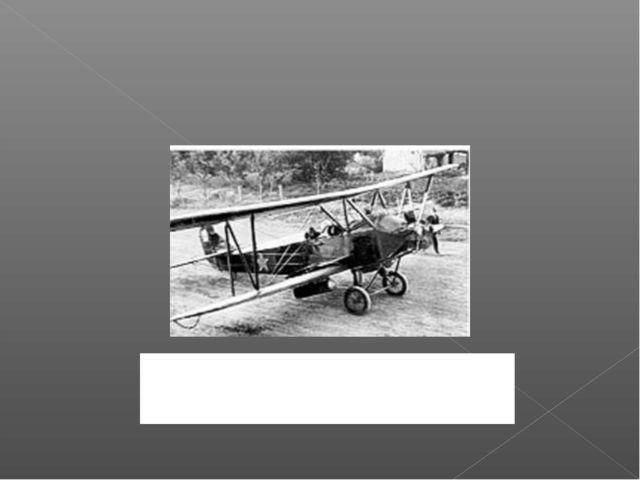 Самолет Н.Н.Поликарпова У-2 (ПО-2) сыграл большую роль в истории отечественно...