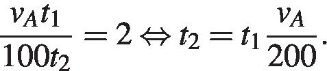 http://sdamgia.ru/formula/75/75063f6cf84d2b0ea51765bd9d9aedd7p.png