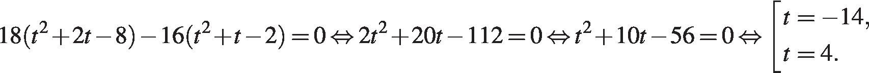 http://sdamgia.ru/formula/14/14a16501959d89b34559e734f505a3c4p.png