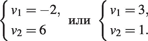 http://sdamgia.ru/formula/94/94933be26946333225f519828887b99dp.png