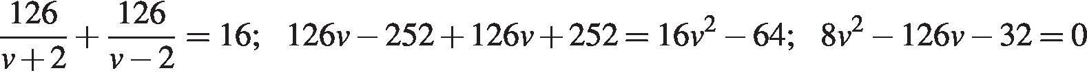 http://sdamgia.ru/formula/48/4893b6c3f51d6b3012351f95b745d8c2p.png