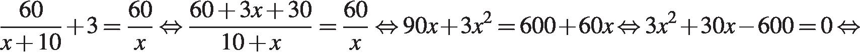 http://sdamgia.ru/formula/45/455e11a88db695ed02f58a576749502ep.png