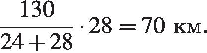 http://sdamgia.ru/formula/04/04b7c7b23e451284579f5724dc49fb84p.png