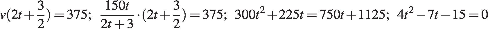 http://sdamgia.ru/formula/64/641da77e575913ff6a256144ef16e3e0p.png