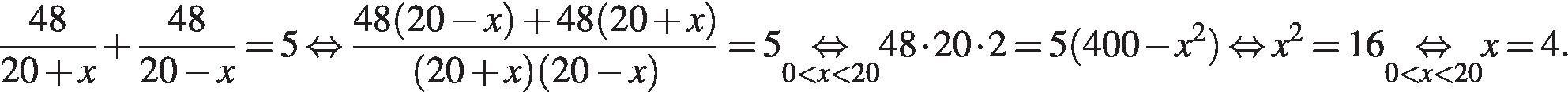 http://sdamgia.ru/formula/16/16813a087cdf7681a7b69f39cb8ab694p.png