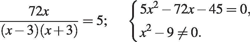 http://sdamgia.ru/formula/56/56509b35d36fd70ce7bb04b6477cf221p.png
