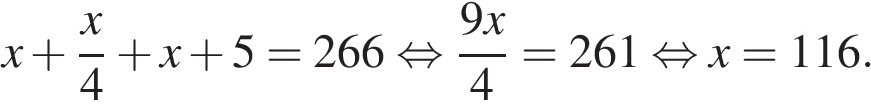http://sdamgia.ru/formula/c1/c1cb5032e23714a60ff83e448889c26ep.png