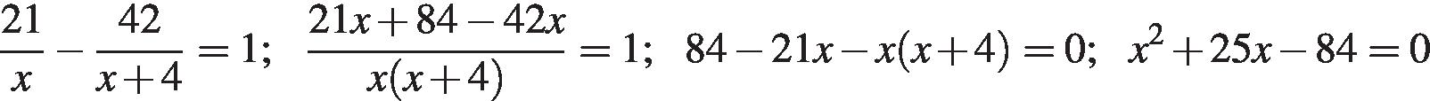 http://sdamgia.ru/formula/92/92a8b38cfa9e98a050d843ad66a365d8p.png
