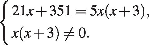 http://sdamgia.ru/formula/e8/e8c9c0220f9446ee725749764c4cbbf8p.png