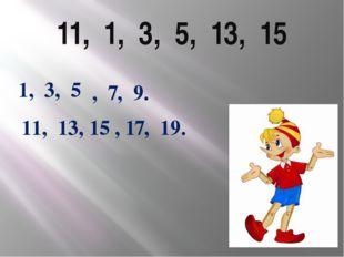 11, 1, 3, 5, 13, 15 1, 3, 5 , 7, 9. , 17, 19. 11, 13, 15