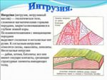 http://im1-tub-ru.yandex.net/i?id=2982da4e3c753e0427a4f89aae13656c