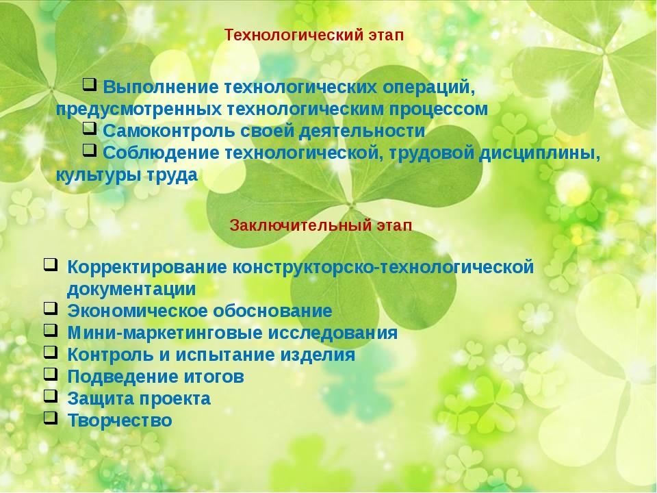 Корректирование конструкторско-технологической документации Экономическое об...