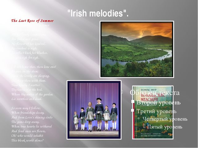 """Irish melodies"". The Last Rose of Summer 'TIS the last rose of summer  Left..."