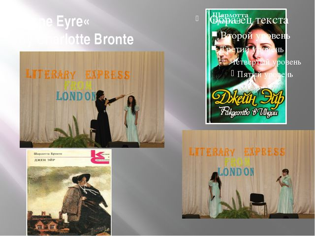 """Jane Eyre« by Charlotte Bronte"