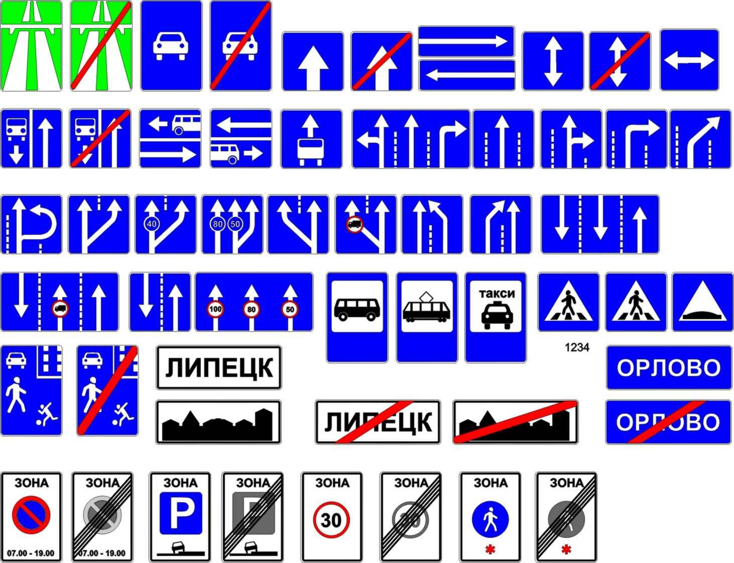 hello_html_32e3e752.jpg
