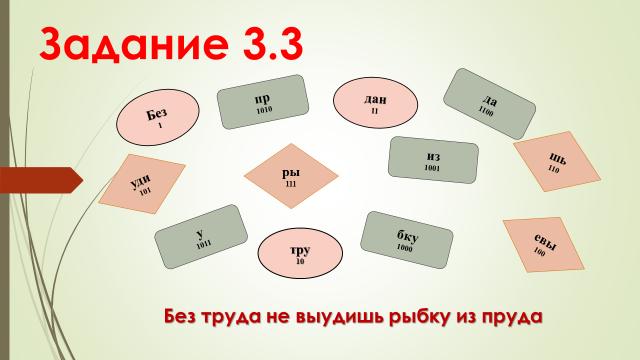 hello_html_17c4c521.png