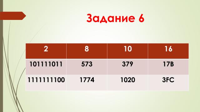 hello_html_m39e3282c.png