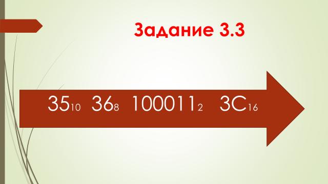 hello_html_m5ee8b0b0.png