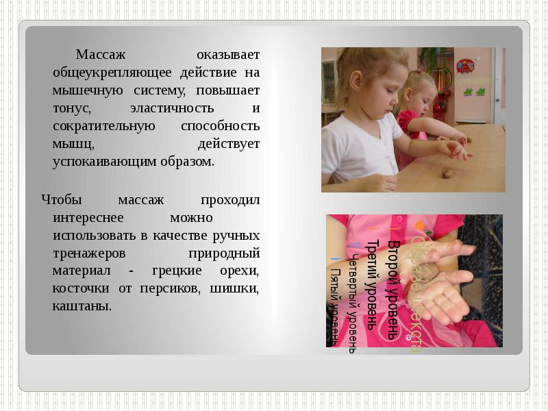 http://rpp.nashaucheba.ru/pars_docs/refs/166/165355/img4.jpg