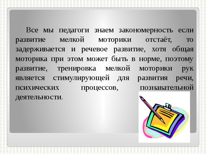 http://rpp.nashaucheba.ru/pars_docs/refs/166/165355/img2.jpg
