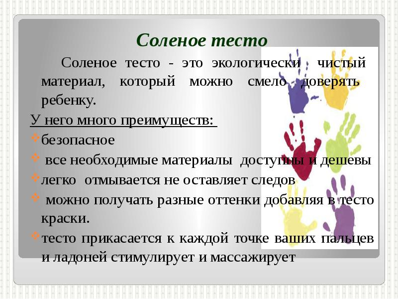 http://rpp.nashaucheba.ru/pars_docs/refs/166/165355/img9.jpg
