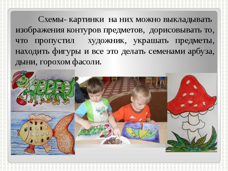 http://rpp.nashaucheba.ru/pars_docs/refs/166/165355/img6.jpg