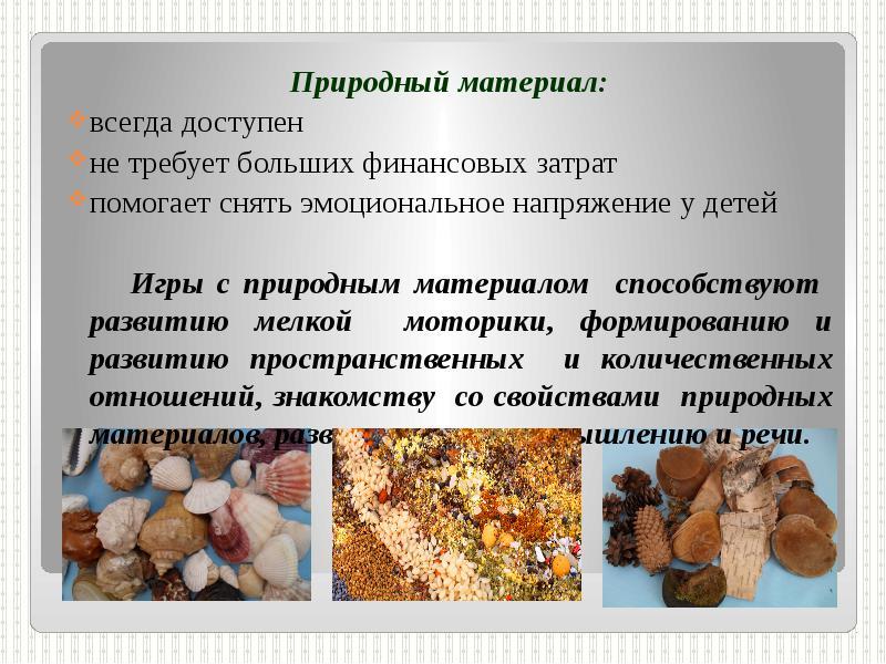 http://rpp.nashaucheba.ru/pars_docs/refs/166/165355/img3.jpg