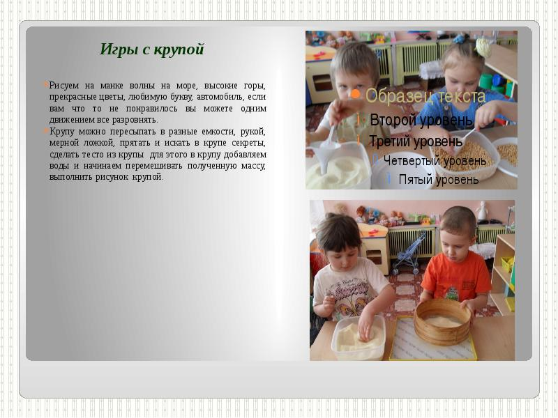 http://rpp.nashaucheba.ru/pars_docs/refs/166/165355/img5.jpg