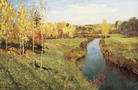 Золотая осень (И.Левитан)