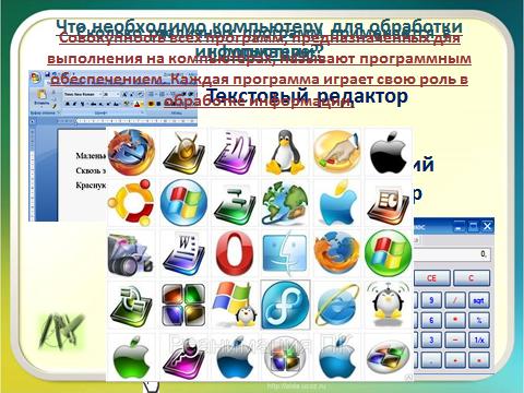 hello_html_m3725e8cd.png