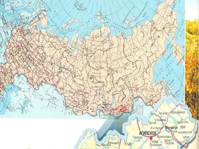 Рассмотрите карту Агинского Бурятского округа, найдите свое родное село и отм...