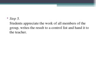 Step 5. 	Students appreciate the work of all members of the group, writes the