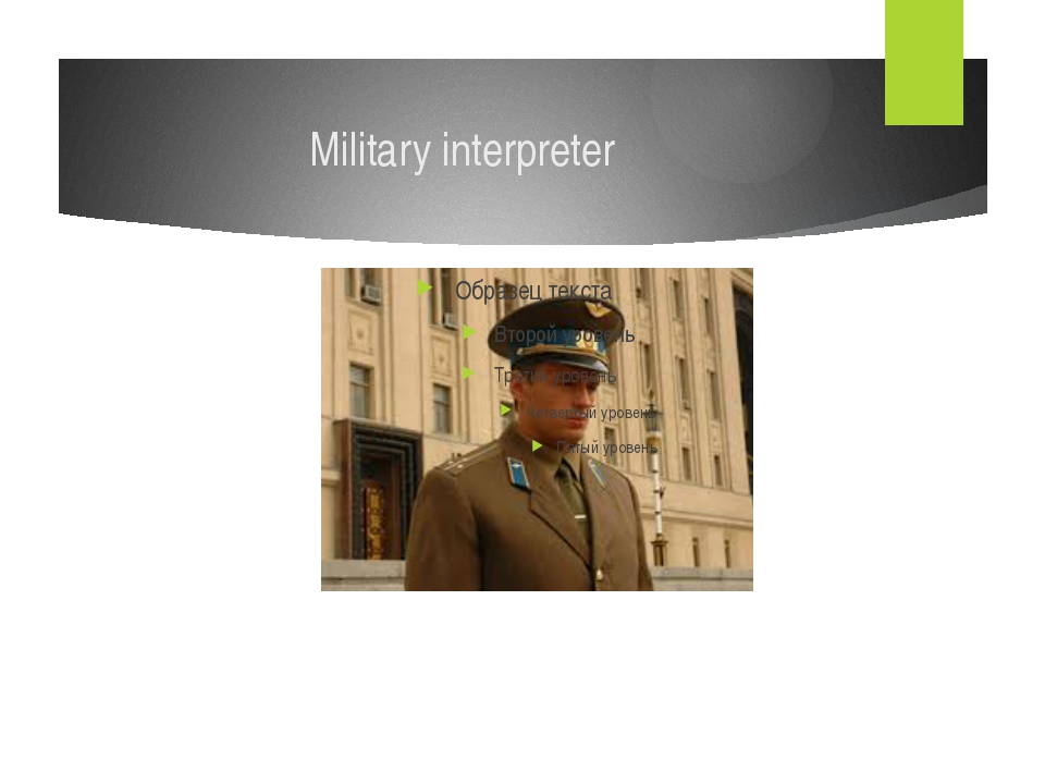 Military interpreter