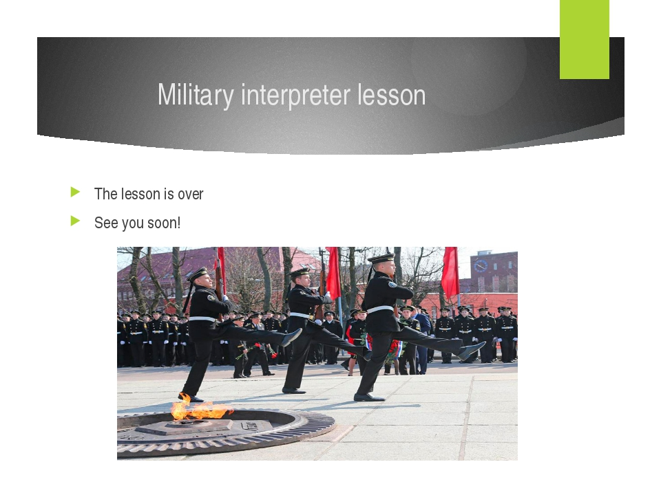 Military interpreter lesson The lesson is over See you soon!