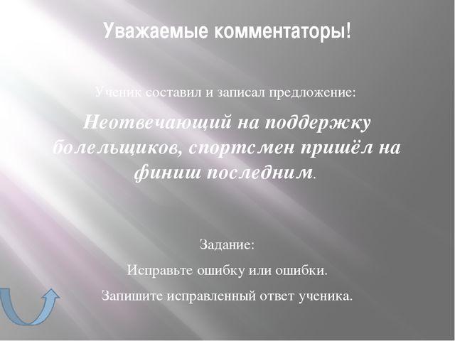 Ресурсы К заданию №1 Н и НН в причастии Причастный оборот Признаки прилагател...