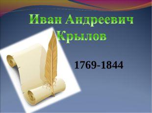 1769-1844