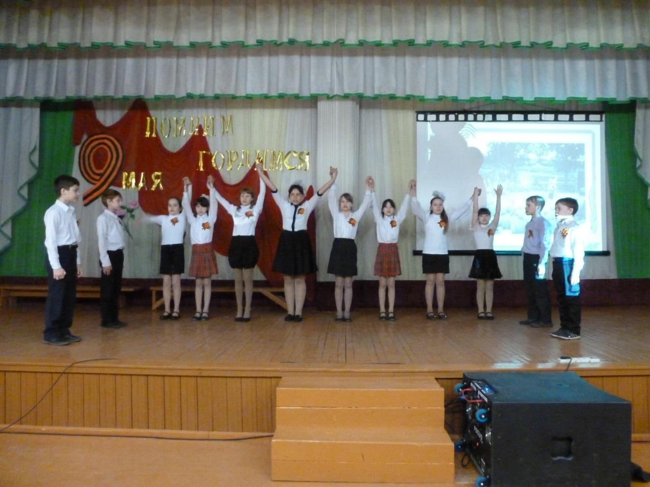 C:\Users\123\Desktop\Фото с конкурса Военной песни\P1030306.JPG