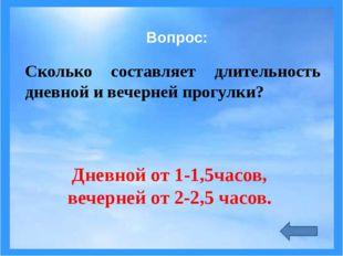Назовите создателей русской азбуки. Как она называлась? Кирилл и Мефодий. Кир