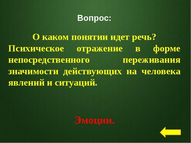 Вопрос: Выберете правильное определение: Последовательное выполнение действий...