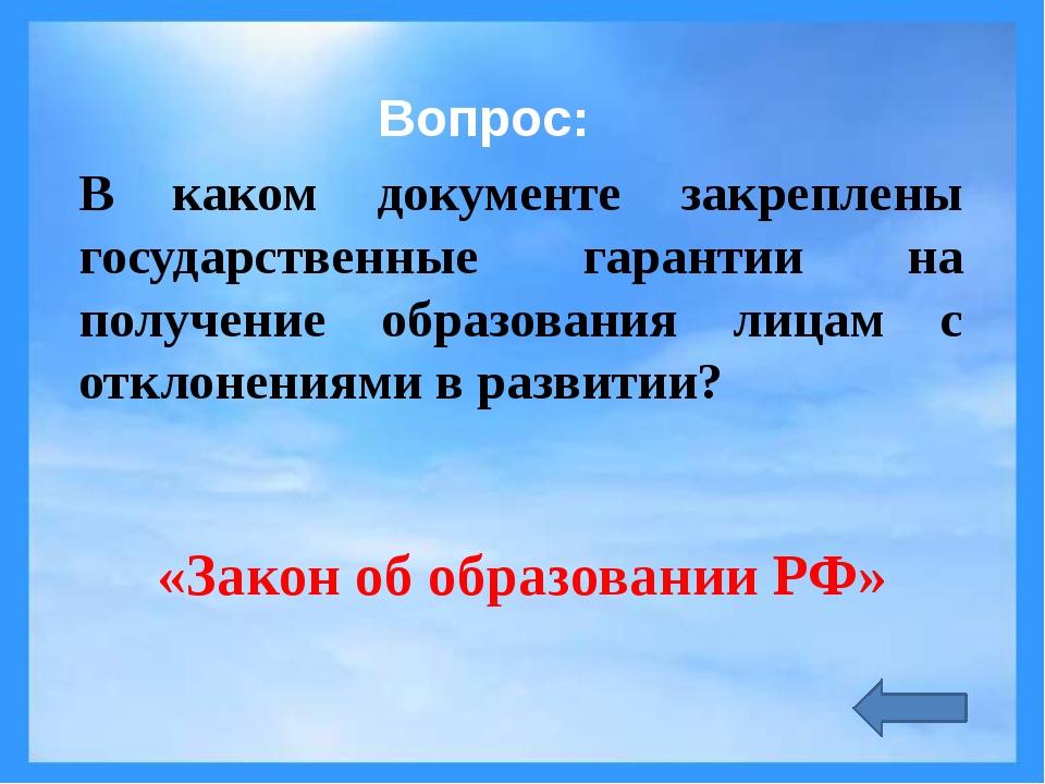 Вопрос: Форма методической работы, для которой характерны групповые занятия п...
