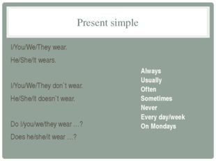 Present simple I/You/We/They wear. He/She/It wears. I/You/We/They don`t wear.