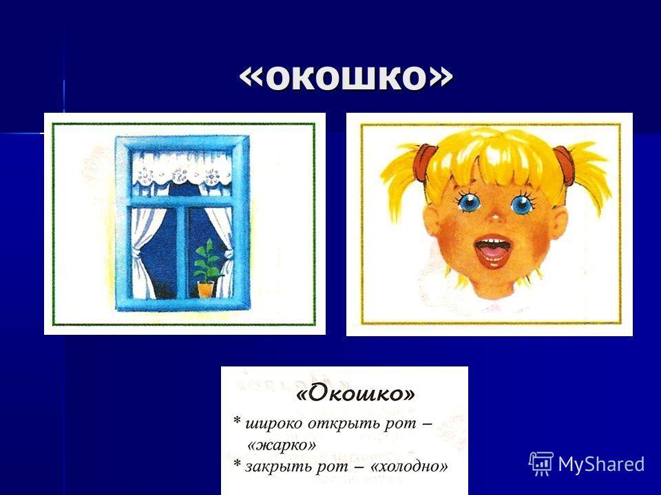 http://images.myshared.ru/645604/slide_3.jpg