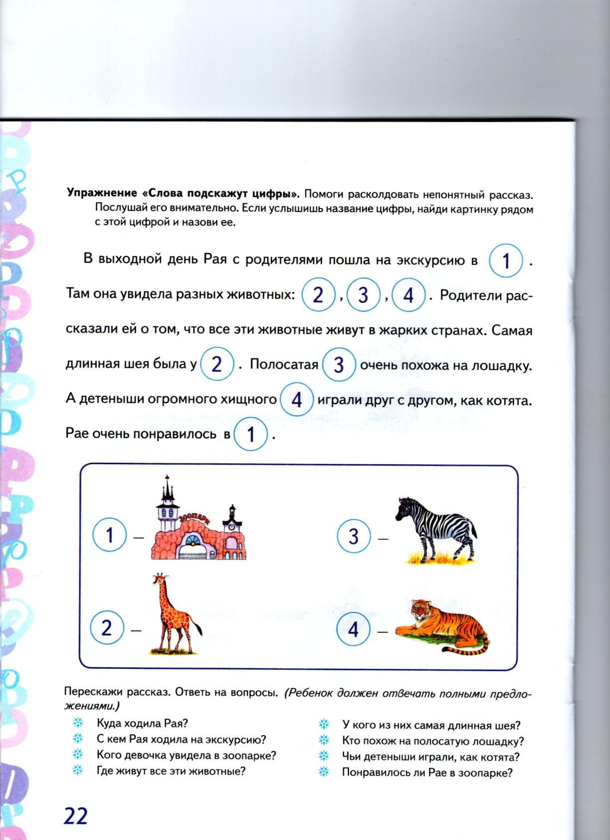 C:\Users\Камкамики\Documents\img018.jpg