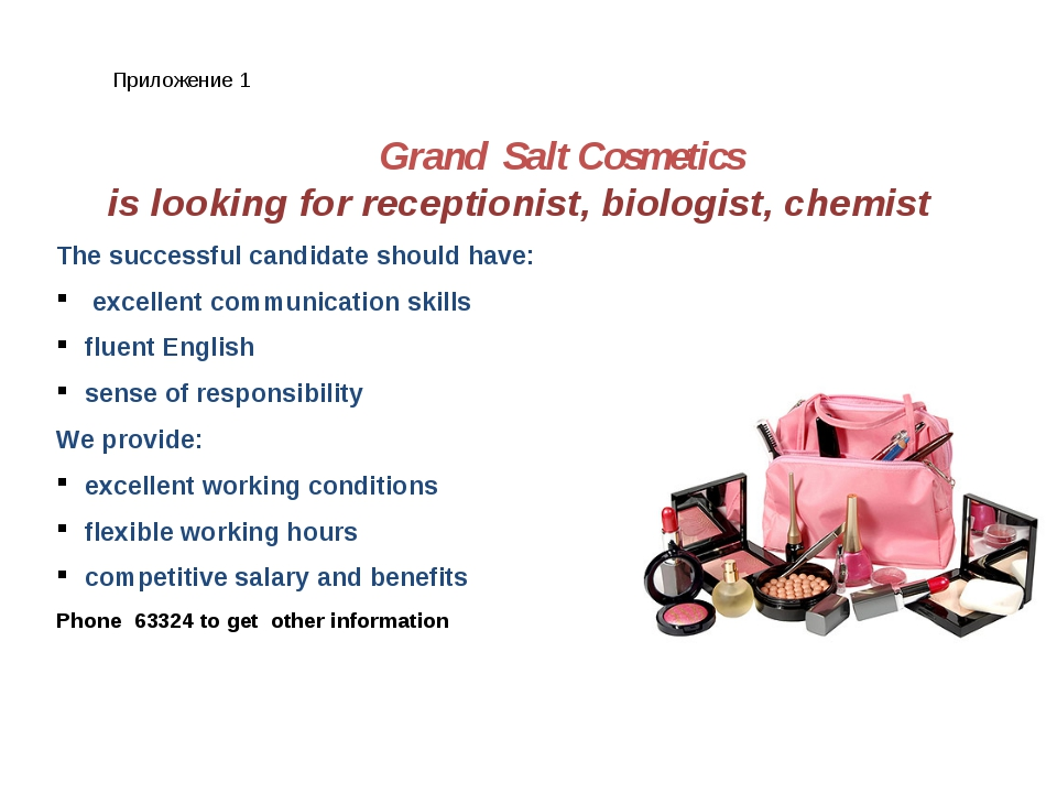 Приложение 1 is looking for receptionist, biologist, chemist The successful c...